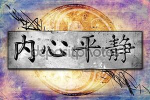 Фэн шуй стиль искусства Китая