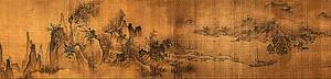 Винтажный китайский пейзаж