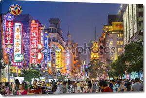 Шанхай, фарфор нанкинская дорога, делая покупки distict городской пейзаж