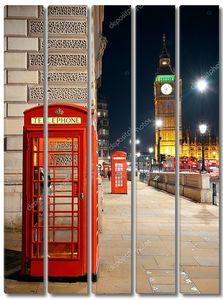 Лондонская улица
