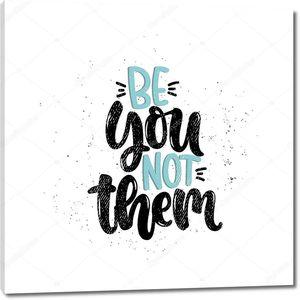 Не будьте ими