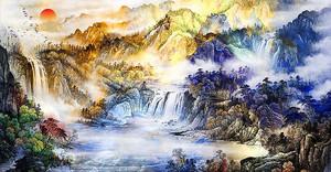 Солнце над разноцветными горами