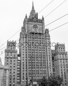 Министерство в Москве