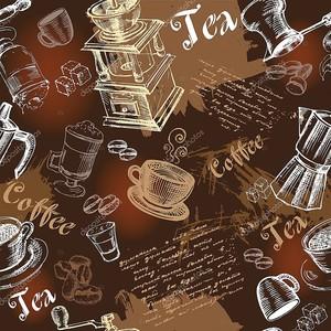 Кофейные предметы