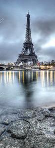 Эйфелева башня с набережной