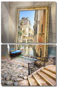 Венеция, абстракция с Картиной