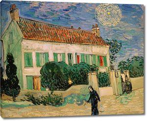 Ван Гог. Белый дом ночью