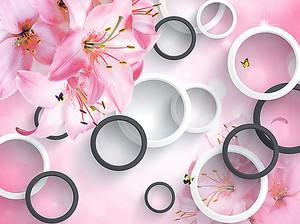 Розовые лилии с черно-белыми кругами