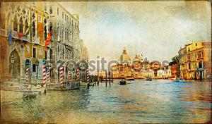 Живописная Венеция