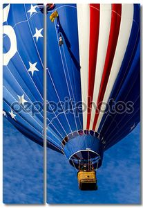 Огромный синий воздушный шар