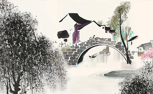 Мост с домом