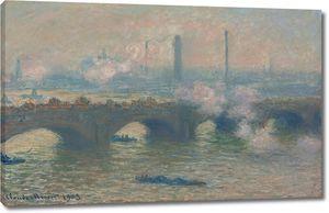 Клод Моне. Мост Ватерлоо, серый день