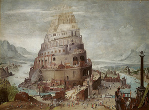 Брейгель. Строительство вавилонской башни