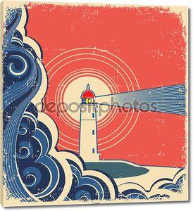 Маяк с синим морем.Векторный гранж фон для дизайна