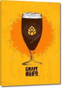 Плакат Крафт Пиво бокал пива на проблемных оранжевом фоне
