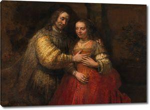 Рембрандт. Еврейская невеста
