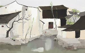 Зарисовка китайской деревни