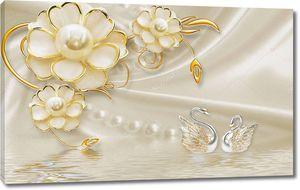 Позолоченные цветы с жемчугом, пара серебряных лебедей, отраженных в воде