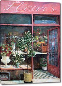 Милый цветочный магазин