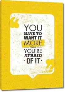 Вдохновляя творческая мотивация цитаты