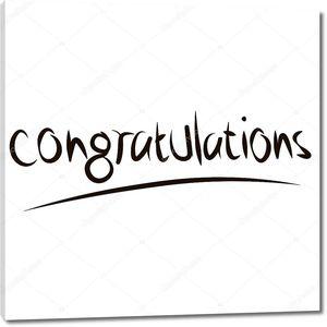 поздравления слова кавычки буквы для открыток, бизнес-идей, объявлений, написать записку с красивым почерком векторной иллюстрации