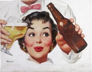 Пиво. Элвгрин Гил