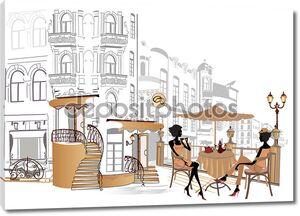 Арт кафе на улице