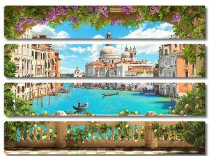 Вид на Венецию с террасы