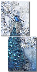 Голубой павлин