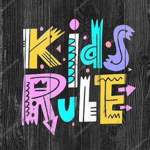Детское правило в цветном варианте