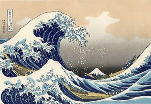Большая волна в Канагаве