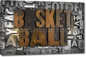 Баскетбол печатными буквами