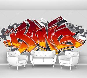 Надпись в стиле граффити