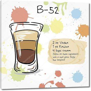B-52. Рисованной иллюстрации коктейль.