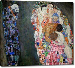 Густав Климт. Смерть и Жизнь
