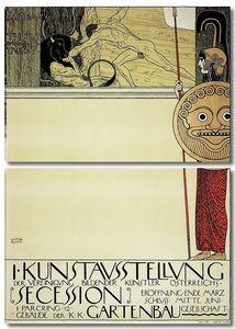 Климт Густав. Постер для первой выставки Сецессиона