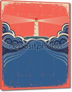 Маяк с голубой волны.Векторный гранж фон для дизайна