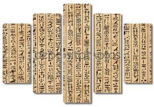 Египет иероглифы, гранж фон для вашего дизайна