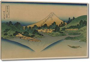 Кацусика Хокусай. Отражение Фудзи в озере Мисака в провинции Косю