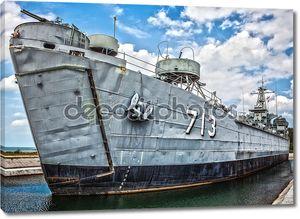 Военное судно 713