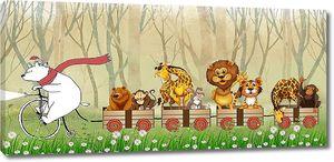 Вагончики со зверятами